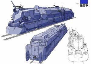 s_機関車パース提出用